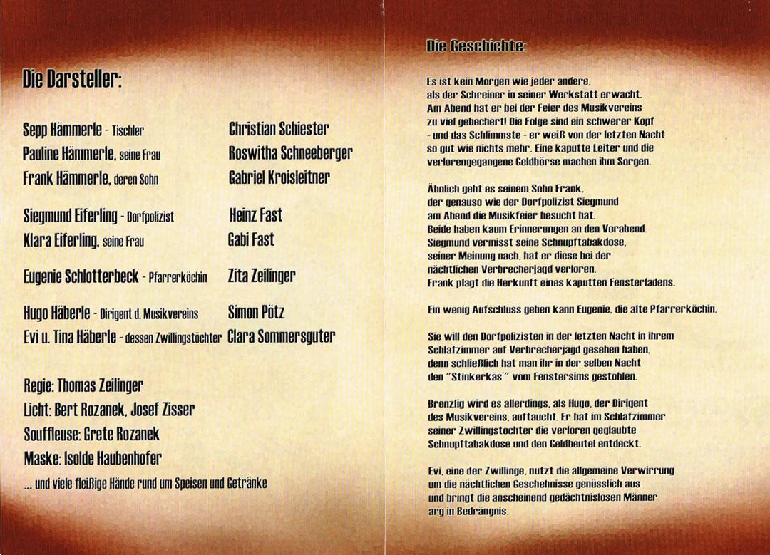 gestohlener Stinkerkäs_Info_2011